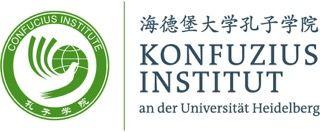 Konfuzius Institut an der Universität Heidelberg